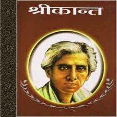 82 best hindi literature regional literary works images on sharat sahitya shrikant hindi ebook pdf fandeluxe Choice Image