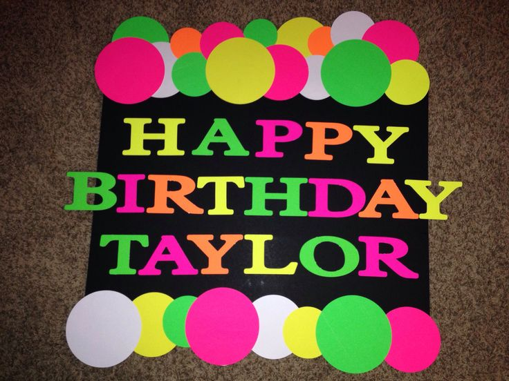 Neon Birthday Sign - Glow in dark party.  Blacklight
