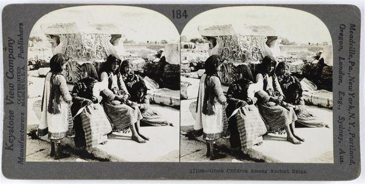 Greek Children Among Ancient Ruins.  Παιδιά στον αρχαιολογικό χώρο της Ελευσίνας. Ελευσίνα, γύρω στα 1900 Keystone View Company