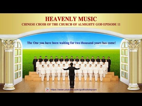 """Praise God   Chinese Chorus """"God Bestows His Mercy Abundantly and Casts Out His Anger Fiercely""""   Hymn of the Heart"""