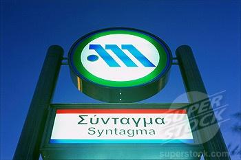 VISIT GREECE  Athens Metro