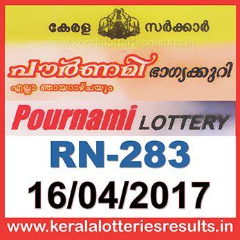 keralalotteriesresults.in-16-04-2017-rn-283-Pournami-lottery-result-today-kerala-lottery-results