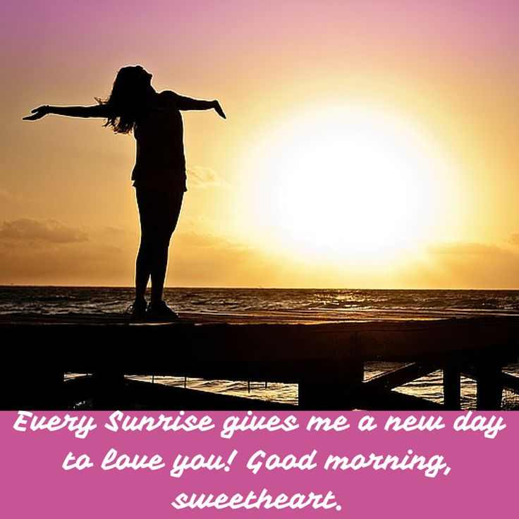 Good Morning Jaan Quotes: 17 Best Ideas About Morning Message For Him On Pinterest