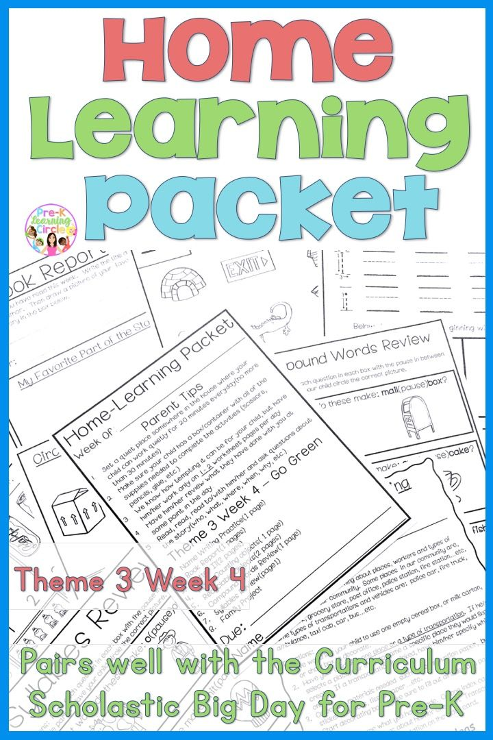 Home Learning Packet Scholastic Big Day Theme 3 Week 4 With