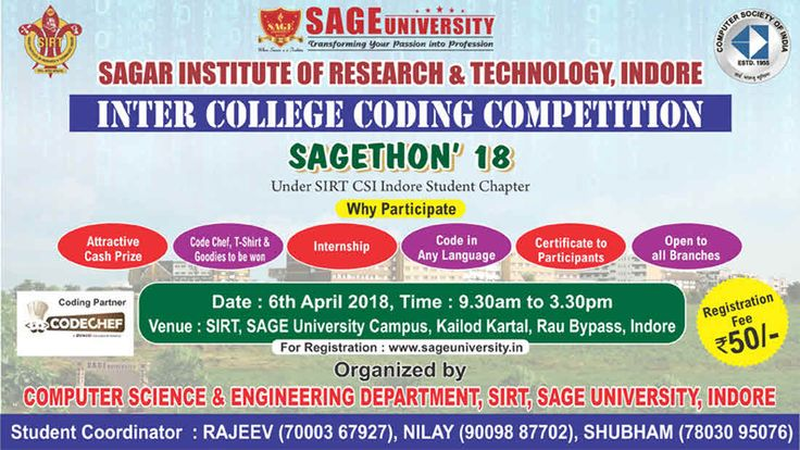 SAGE University Indore, where technology, innovation and