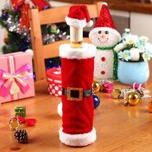 2ks / Set Vianočné Santa Clausa oblečenie Hat zdobiť Wine Bottle Cover Vianočný darček Christmas New Wine Bottle Cover Dekorácie (Čína (pevninská časť))