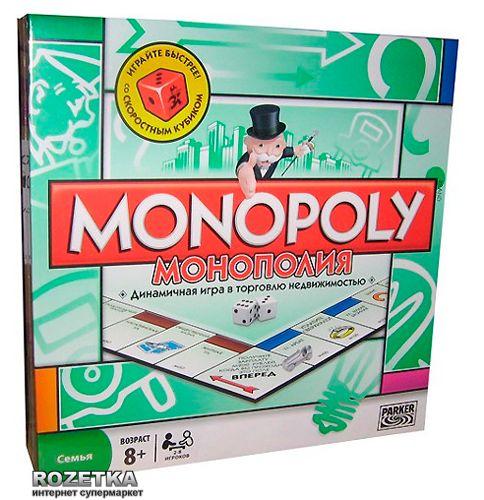 Настольная игра Монополия Рус Hasbro (00009121)