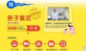Alibaba lanza campaña para donadores de esperma en línea | Periódico El Nacional