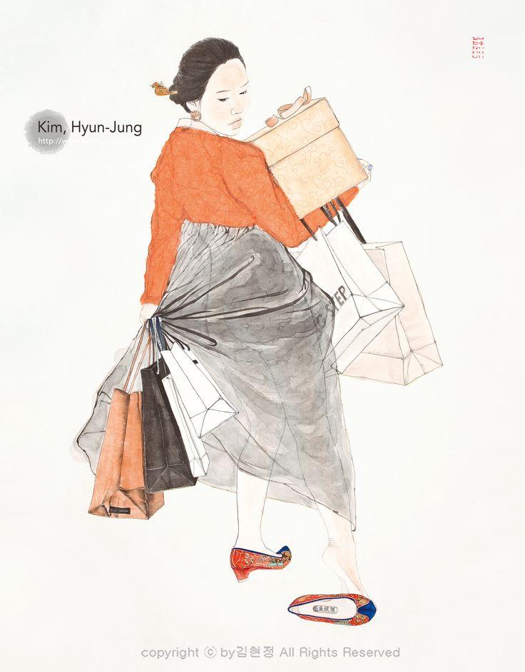 Koreanische single frauen