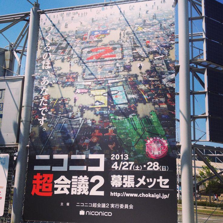 The Niconico Chokaigi 2013  https://www.facebook.com/TheNewDollTimes