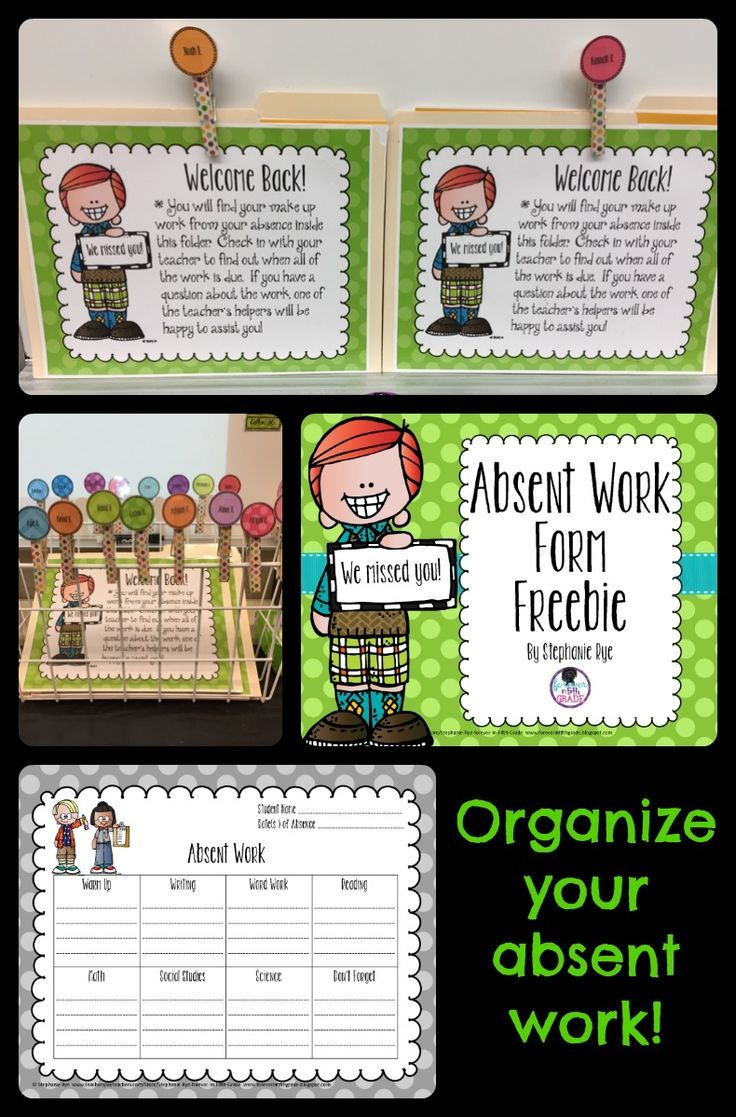 Cute freebie!  Organize your absent work!