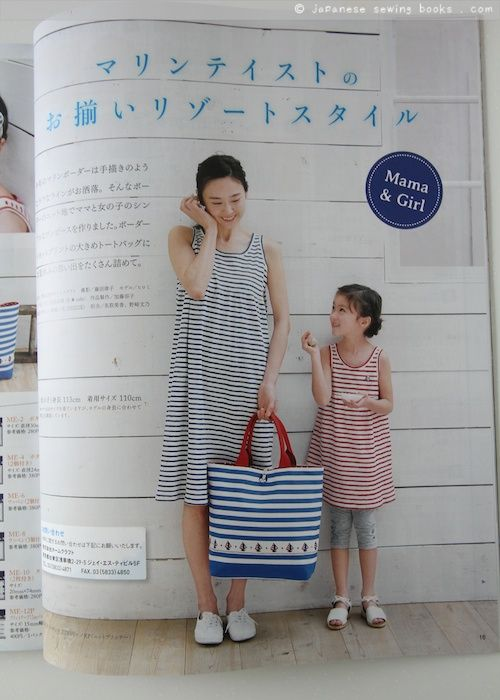 164 best japanese sewing books images on Pinterest | Japanese sewing ...