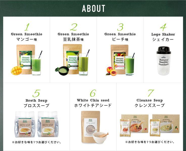 Natural Healthy Standard. 最大50%off!お得な福袋セール中!