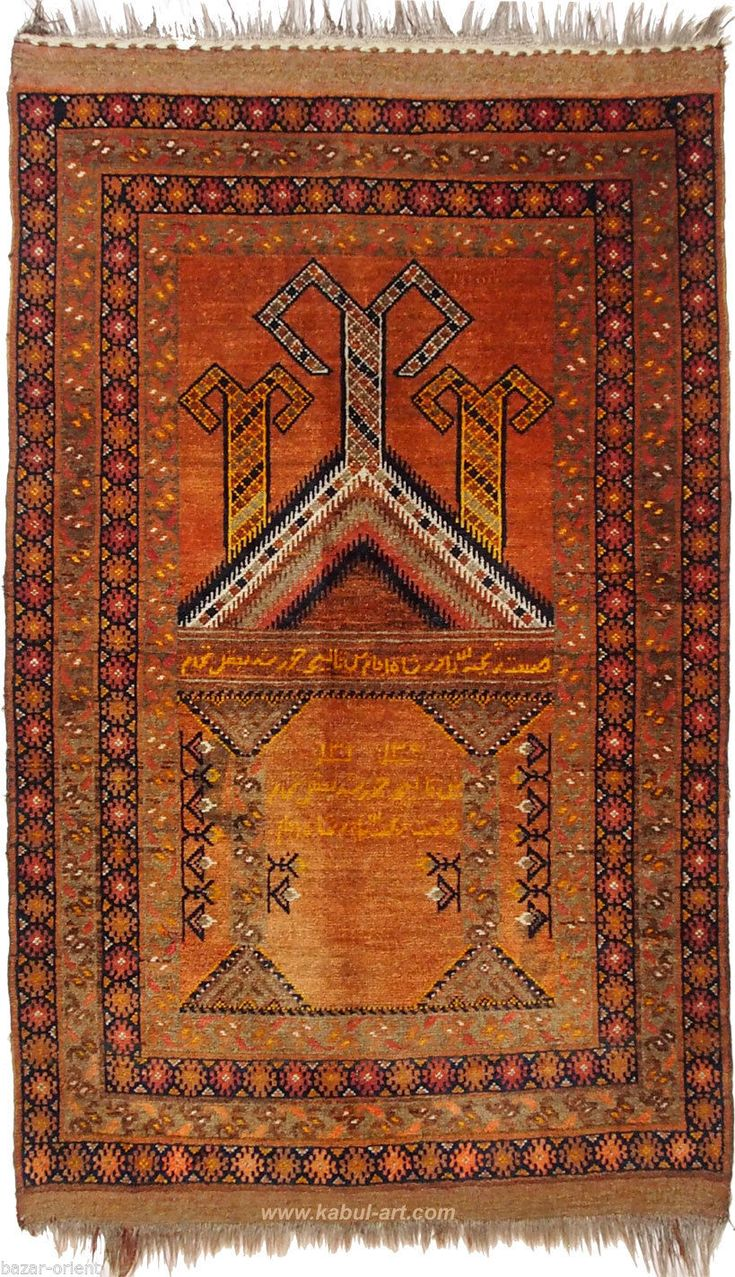 Details About Antique Turkmen Prayer Rugs Tapestry Antique