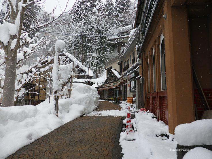 The village of Nozawa Onsen, Japan