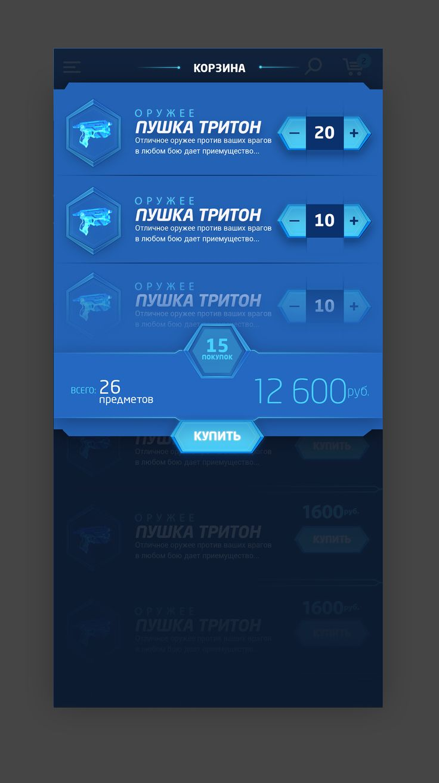 GAME_sgop_app on Behance