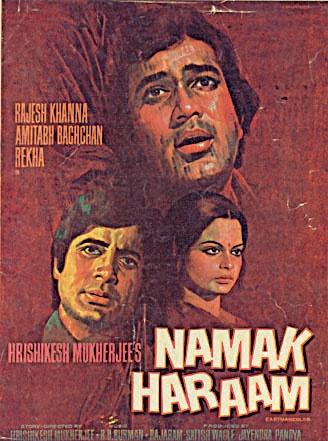 Namak Haram (1971),  Amitabh Bachchan, Classic, Indian, Bollywood, Hindi, Movies, Posters, Hand Painted