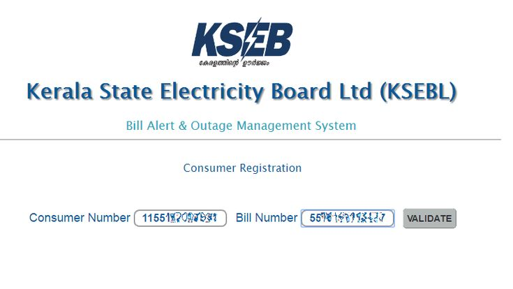 http://ksebonlinebillpayment.com/kseb-sms-alert-registration-procedure/   KSEB SMS alert – the new step of Kerala State Electricity Board towards becoming more consumer friendly. Consumers can now register their mobile numbers in KSEB website to receive alerts in advance regarding any kind of power failures which are pre-planned  by SMS on their mobile numbers. Consumers can register their e-mail addresses also in KSEB website for receiving above said  alerts throug e-mail.
