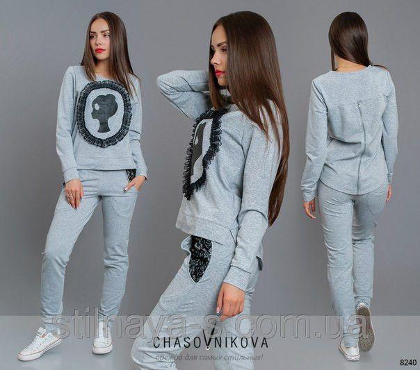 Женский спортивный костюм - Google'da Ara