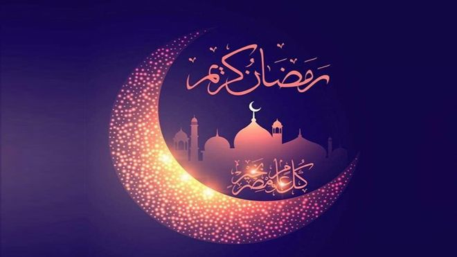 Ramadan Mubarak In English With Images The Month Of Great Blessings And Barkat Has Come Spend These In 2020 Ramadan Kareem Pictures Ramadan Images Ramadan Greetings
