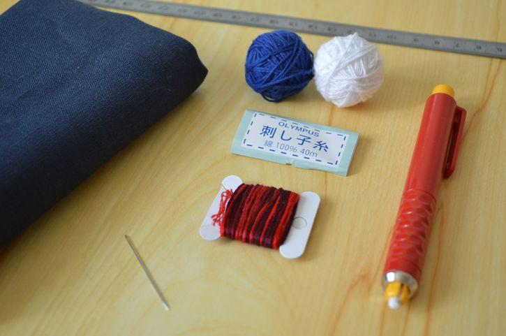 Ohayo mes créatifs! Aujourd'hui je vous reviens avec un nouvel article concernant le sashiko, le premier vous a bien plu ( le relire ici ) d...