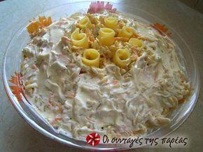 Βιδοσαλάτα - η τέλεια σαλάτα για μπουφέ! #sintagespareas