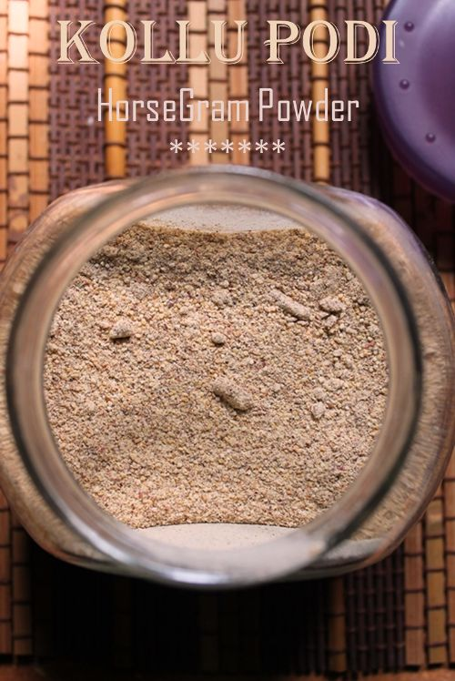 YUMMY TUMMY: Kollu Podi Recipe / Kollu Powder Recipe / Kanam Podi Recipe / Horse Gram Powder Recipe - Weight Loss Rice Powder