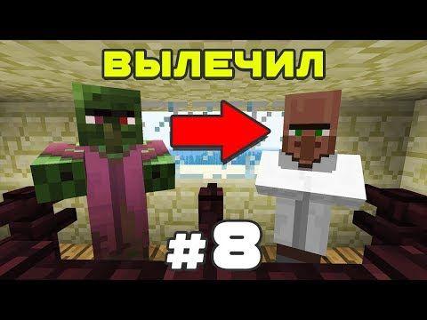 F 14 youtube video