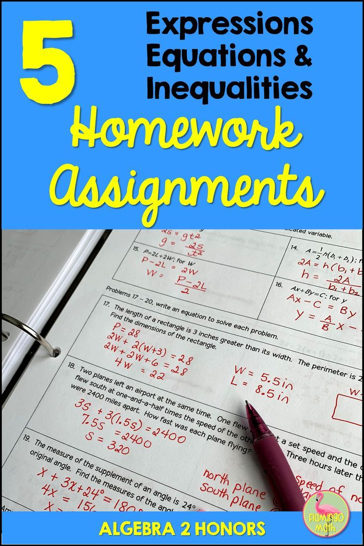Are You Looking For Extra Homework To Use In Your Algebra 2 Honors Unit For Expressions Equations And Inequ Equations Math Graphic Organizers Teaching Algebra