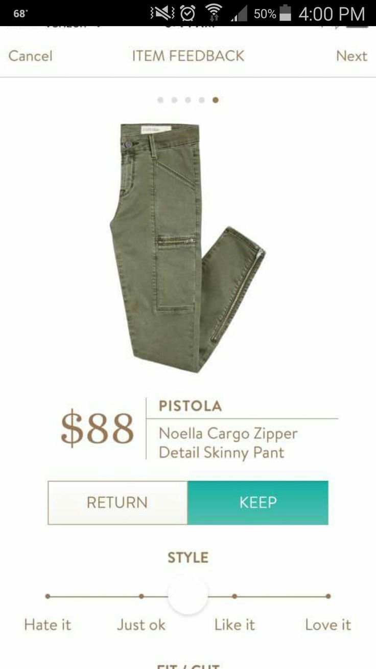I'd love to try a full cargo skinny pant like this.