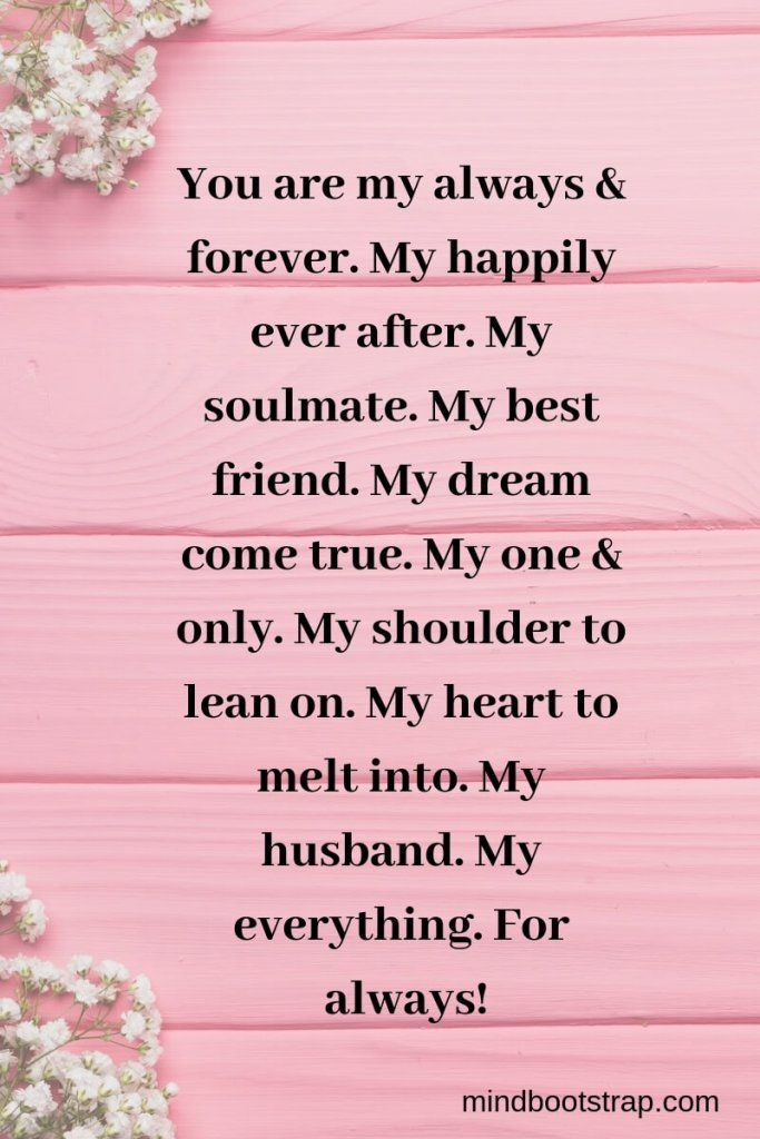 best r tic quotes that express your love valentine
