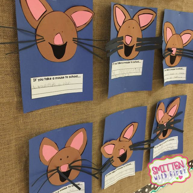 If you take a mouse to school FREEBIE Teacher Week '15