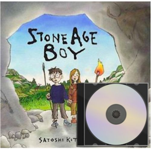 Stone Age Boy Literacy Planning and Resource Pack KS2