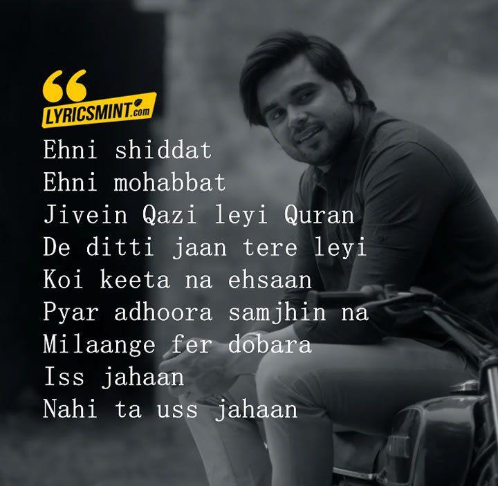 Roi Na Lyrics Ninja Punjabi Song Status | MONSTER | Lyrics
