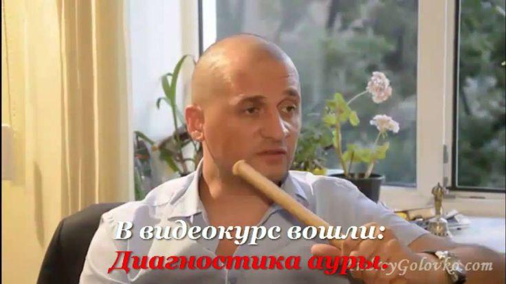 """Эзотерическая школа """"Кайлас"""".  Первая ступень"""