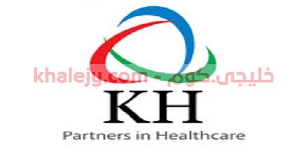 وظائف مستشفى الصحة والشفاء في الامارات عدة تخصصات للمواطنين و المقيمين تعلن مستشفى الصحة والشفاء في الامارات عن عدد من الوظائف الشاغرة في ع Health Care Partners