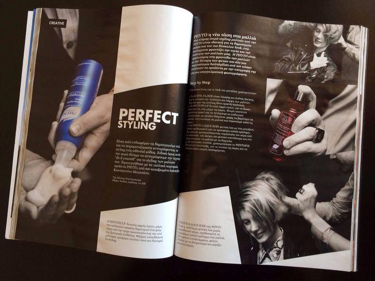 """Διαβάζουμε τα """"do it yourself"""" μυστικά για το perfect styling των μαλλιών μας, από τον καταξιωμένο hairstylist Κωνσταντίνο Μεγαπάνο, αποκλειστικά με φυτικά προϊόντα PHYTO Paris! Φυσικά στο ολοκαίνουριο και """"επίσημα"""" ελληνικό L'Officiel Hellas! Σε κείμενο της Μάνιας Μπούσμπουρα και φωτογραφίες του Ερρίκου Ανδρέου!"""