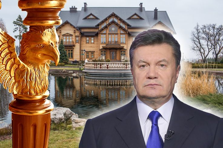 Viktor Yanukovych's corruption in Ukraine [Kult America] - Published on Oct 27, 2015 So who are the real thieves in Ukraine? According to the many, the government. I wanted to see their crimes with my own eyes so I headed to the estate of former Ukrainian president Viktor Yanukovych. Viktor Fedorovych Yanukovych (born July 9, 1950, Yenakiyeve, Ukraine, U.S.S.R. [now in Ukraine]), Ukrainian politician who served as prime minister (2002–05, 2006–07) and president (2010–14) of Ukraine.As…