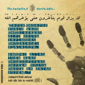 BBG As-Sunnah : Sebab Diundurnya Masuk Surga
