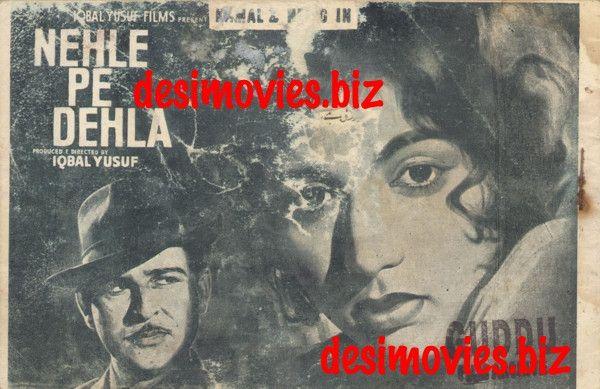Nehle Pe Dehla (1964) Booklet