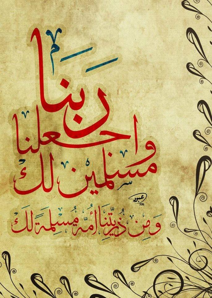 758 Best Islamic Arabic Fonts Images On Pinterest