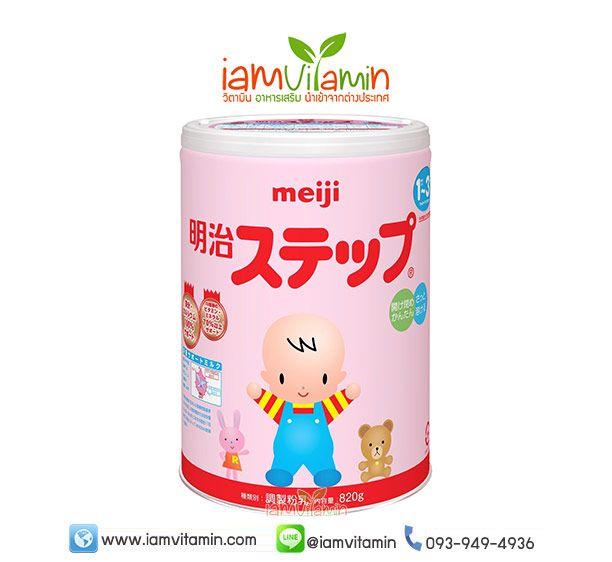 ขาย Meiji Step Milk Powder นมผงเด ก ญ ป น นมผงสำหร บเด กอาย 1 3ขวบ 820g ญ ป น อาย ขาย