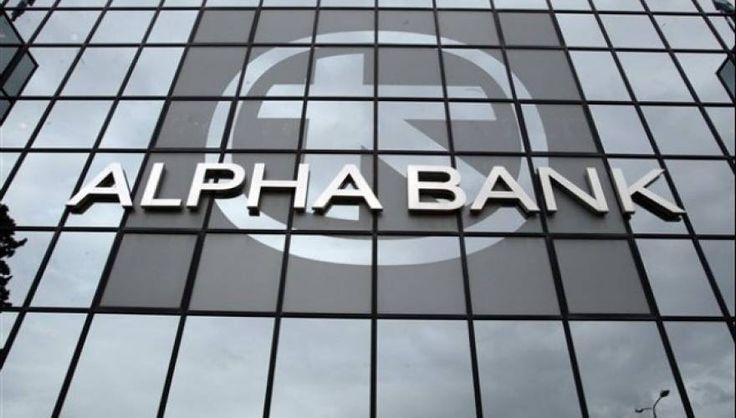 Alpha Bank: Τι εκτιμούν οι αναλυτές για την ελληνική οικονομία το 2017