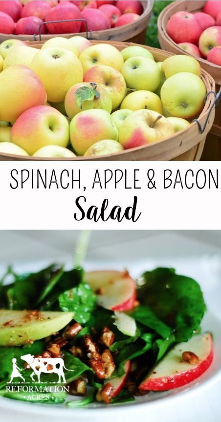 The flavors of fall- Spinach, Apple, Bacon Salad is the perfect salad to serve as summer winds to a close!