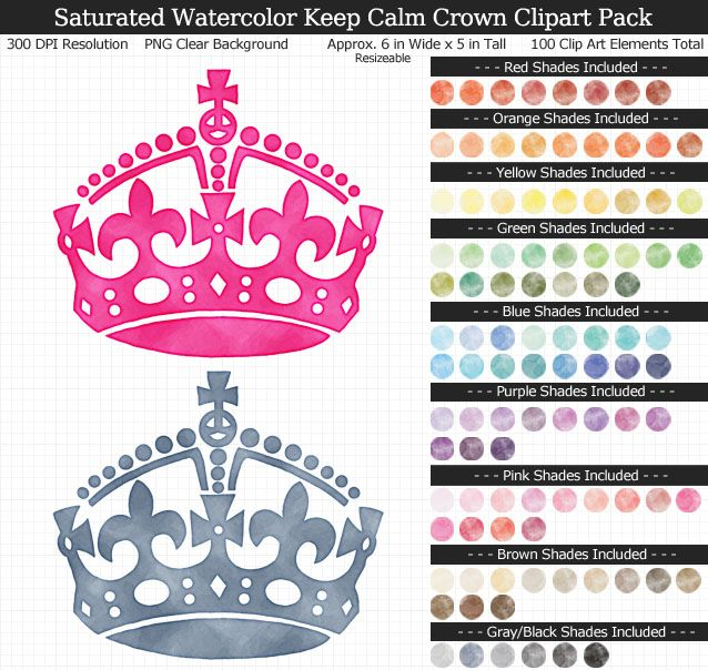 Rainbow Saturated Watercolor Keep Calm Crown Clipart Pack Clear Background Png Large 6 Inches Wide X 5 Inches Tall Clip Art Keep Calm Crown Crown Clip Art