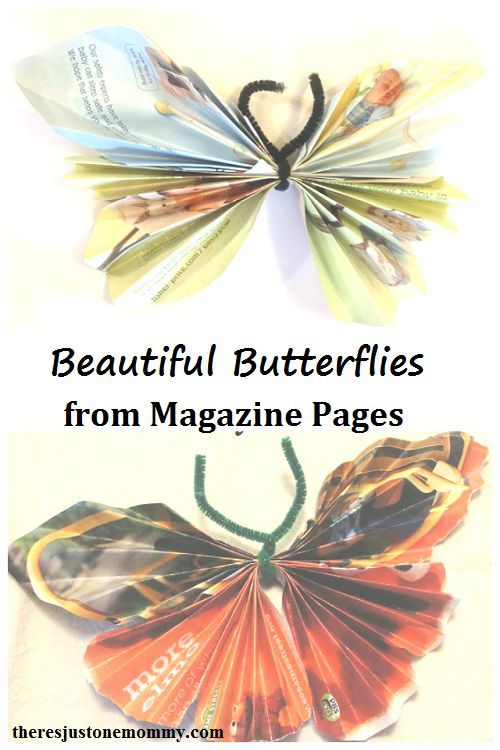 beautiful butterfly craft -- recycle magazines into this butterfly kids craft http://theresjustonemommy.com/2014/08/12/butterfly-craft-from-magazine-pages/