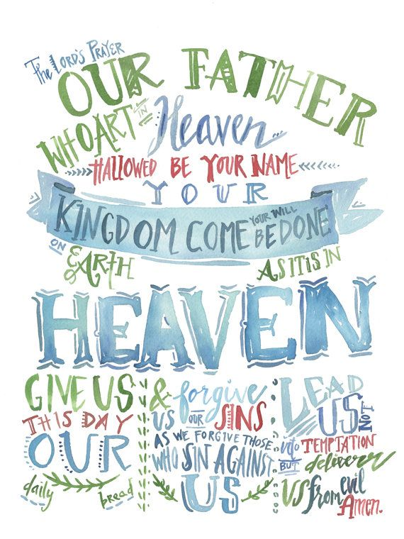 1000 Ideas About Lords Prayer On Pinterest Kids Bible
