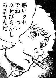 コブラの画像18枚目!