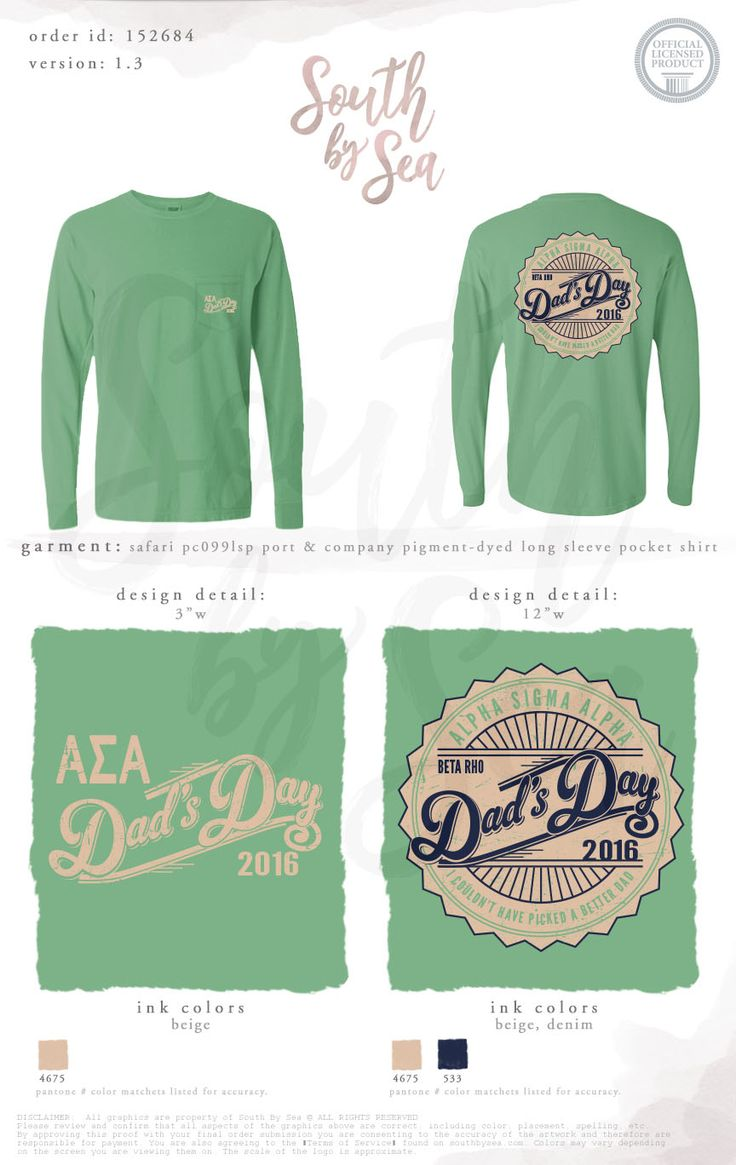 Alpha Sigma Alpha | ASA | Dads Day | Fathers Day | Parents Weekend | Family Day | Dads Weekend | Emblem  Design | Vintage Design | South by Sea | Greek Tee Shirts | Greek Tank Tops | Custom Apparel Design | Custom Greek Apparel | Sorority Tee Shirts | Sorority Tanks | Sorority Shirt Designs