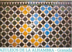 Alhambra 3pr